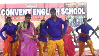 Wisdom Convent School || Rambaag Purnea || 8th || Annual Day 2019 || Dance 2