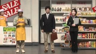 春はブランコにのって第1幕 小町桃子 動画 25