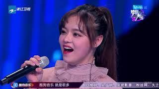 19岁萌妹PK张靓颖海豚音燃炸了!《梦想的声音3》花絮 EP9 20181221 /浙江卫视官方音乐HD/