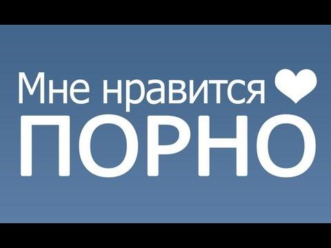 Ру.эрофото