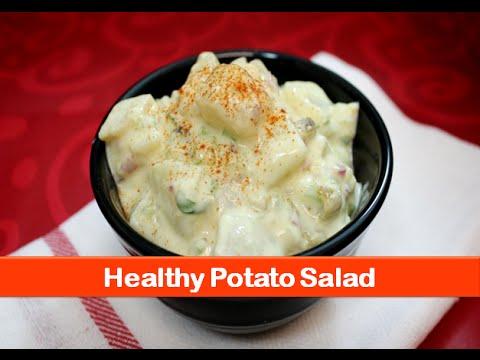 Healthy potato yogurt salad recipeindian veg aloo raitaeasy dinner healthy potato yogurt salad recipeindian veg aloo raitaeasy dinner lunch recipes lets be foodie youtube forumfinder Choice Image