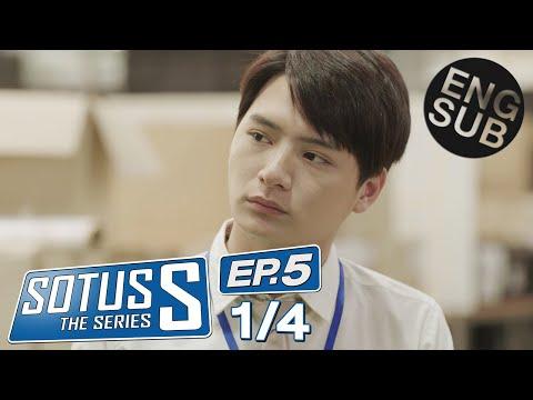 [Eng Sub] Sotus S The Series | EP.5 [1/4]