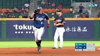 05/05 Lamigo vs 富邦 賽後,詹智堯擊出3安猛打,包含一發追平的全壘打