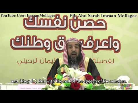 ISIS and the works of ibn Taymiyyah and ibn Abdil Wahhab - Sh Sulayman ar-Ruhayli