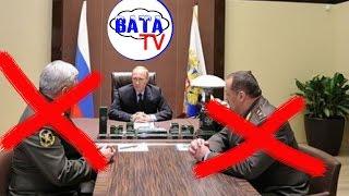 Худший сценарий России и внезапный мор генералов