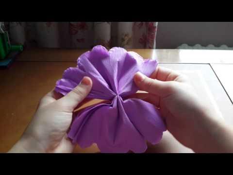 Цветы из гофрированной бумаги своими руками плоские