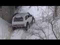 Нива, Шеви Нива, Suzuki Vitara по глубокому снегу. Дорога на старый Сокский карьер.  Часть 1