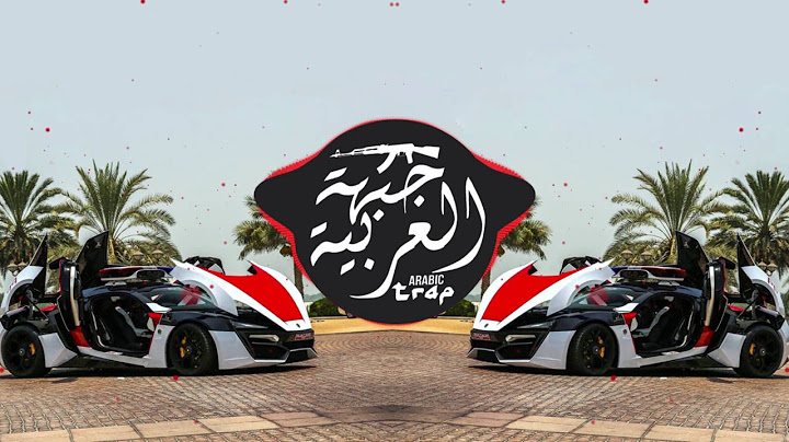 abu dhabi trap bass boosted l best arabian trap music mix