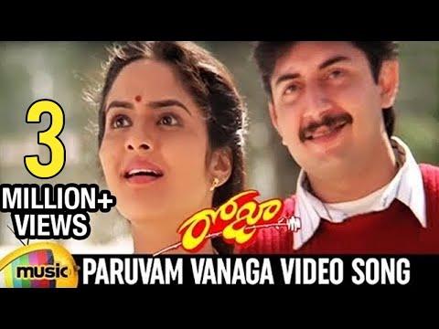 Roja Telugu Movie Songs  Paruvam Vanaga  Song  Madhu Bala  Aravind Swamy  AR Rahman