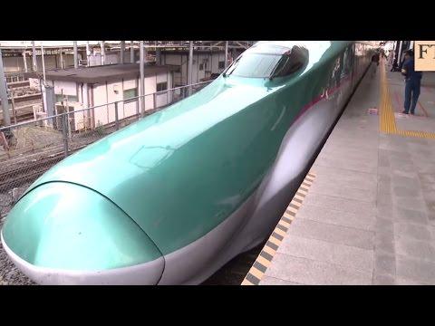 Japan's Advanced High Speed Rail System   FT World