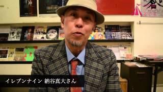 「札幌演劇シーズン2015夏」上演「12人の怒れる男」にご出演 の「イレブ...