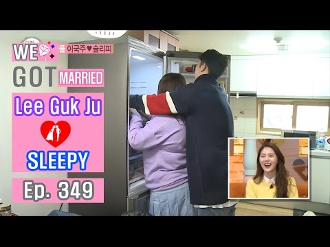 [We got Married4] 우리 결혼했어요 - SLEEPY ♥ Lee Guk Ju, Refrigerator Backhug! 20161126