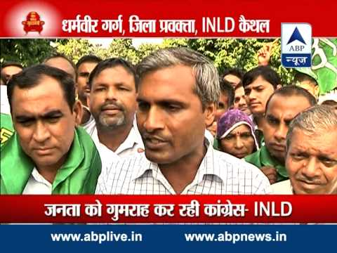 Nukkar Behas from Kaithal Assembly seat in Haryana