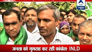 Nukkar Behas from Kaithal Assembly seat in Haryana