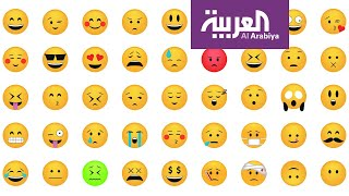 هل تعرف معاني كل الإموجي التعبيرية؟
