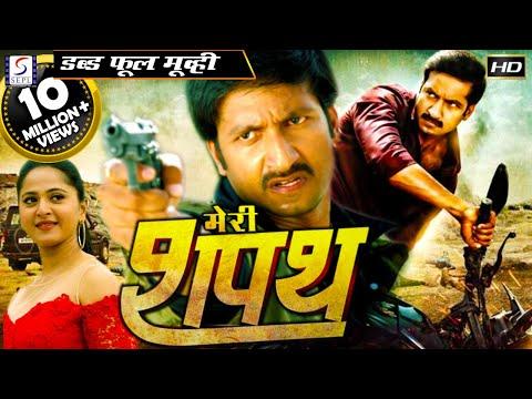 madrasi film hd video