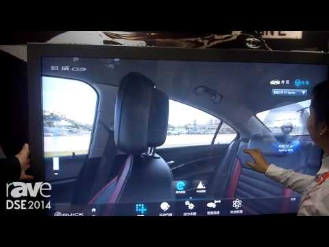 DSE 2014: SEEYOO Displays Shows a Demo Designed For Buick