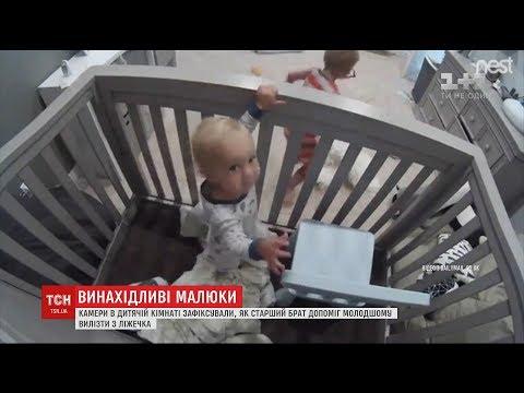 В Інтернеті зявилось відео з неймовірною винахідливістю двох братів-малюків
