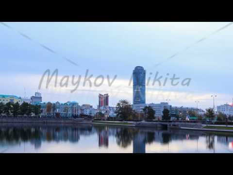 Sunrise on the waterfront. Ekaterinburg, Russia. Time Lapse