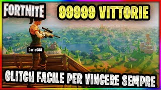 ASSURDO FORTNITE ! HOW TO MAKE 9999999 WINS ! GLITCH EASY WIN ! SOURCE: YTDARIOG88