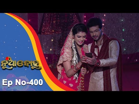 Nua Bohu | Full Ep 400 | 25th Oct 2018 | Odia Serial - Taran