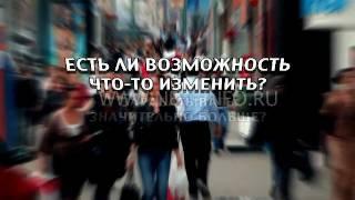 Рекрутинговый фильм «Ответ-2». А.Тележников.mp4