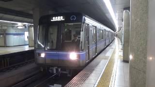 名古屋市営地下鉄名城線2000形2008編成IGBT車名古屋港行き発車