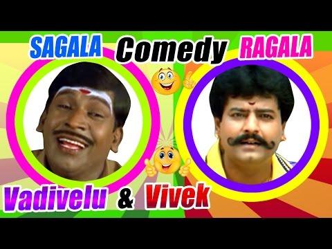 Middle Class Madhavan Tamil Movie Comedy Part 1   Vadivelu   Vivek   Comedy Scenes   Prabhu   Visu