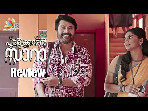 Pullikkaran Staraa Malayalam Movie Review | Mammootty , Asha Sarath , Deepti Sati