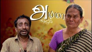 Short Film - Amma (Mother's day Special)  Ungal Arputhathin Neram   Jesus Redeems Ministries