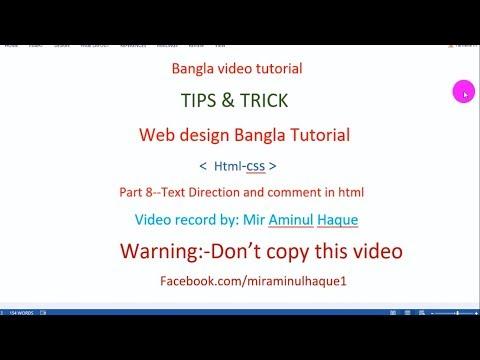webdesign bangla tutorial,html css part 8|Text direction and comment in html|ওয়েব ডিজাইন হতে পারে...