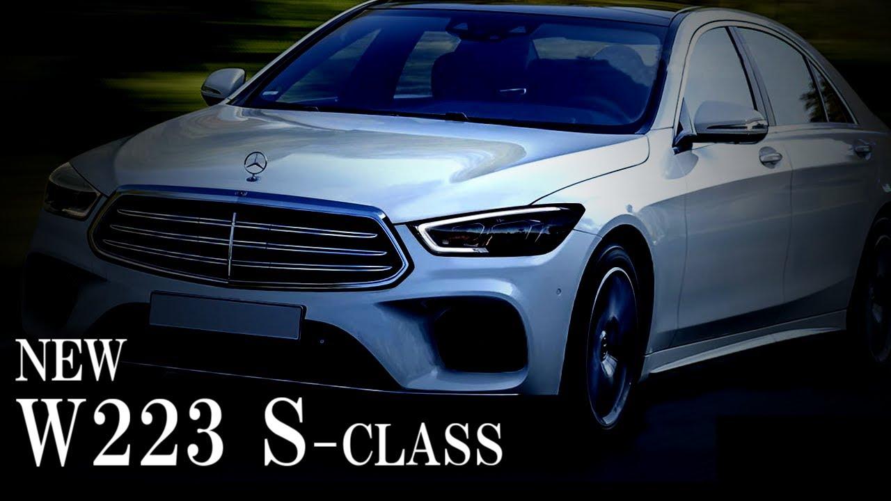 クラス 新型 s