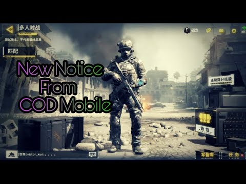 Final Notice From Call Of Duty: Mobile | When Will Be The Server  Maintenance Break Will Be Over