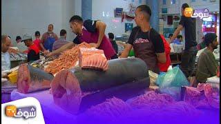 ساكنة طنجة غاضبة من ارتفاع أثمنة السمك في رمضان..عندنا زوج بحورة والحوت غالي علينا