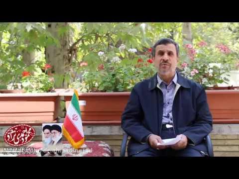 پیام دکتر احمدی نژاد در خصوص نامه به ریاست قوه قضاییه