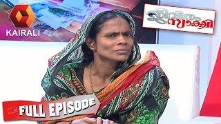 Jeevitham Sakshi 15/12/16 Actress Urvashi