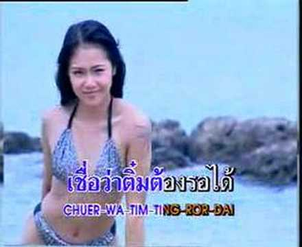 Thai ansikts koen And have