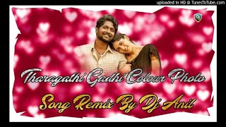 Tharagathi Gadhi Colour Photo Song Remix By Dj Anil 7842121541
