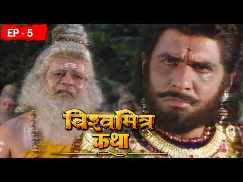 Vishwamitra Episode No.5 (Old Doordarshan TV Serial) - Mukesh Khanna