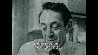 2018年1/27(土)~2/16(金)新宿K's cinemaにて上映決定!!連日10:50~!! <トークイベントのお知らせ> 1/27(土)上映前 ピーター・バラカンさん...