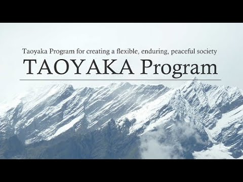 TAOYAKA Program Introduction Video (Long Ver.)