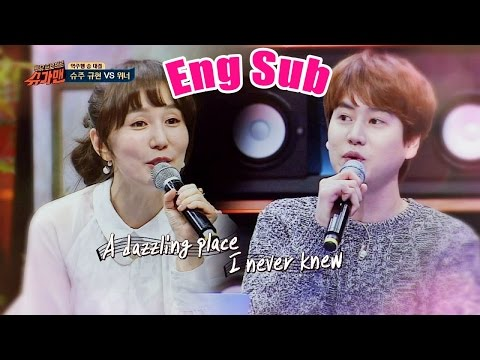 Part of your world  ♪ , A hole new world ♪ - Kyuhyun & Hay