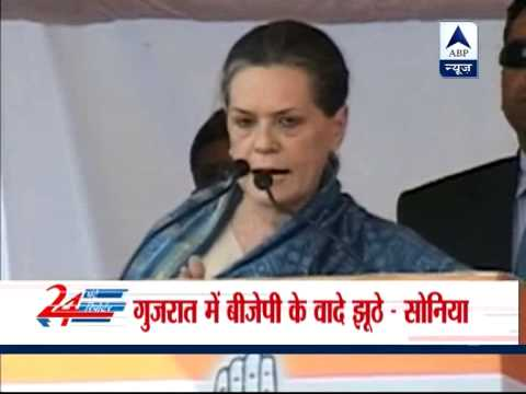 Sonia Gandhi targets Modi, says his development promises 'false'