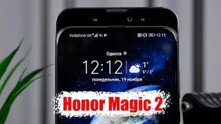 Подробный Обзор Honor Magic 2