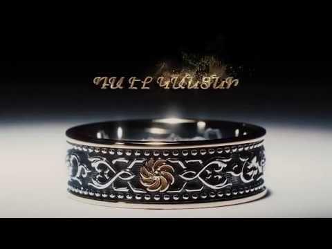Commercial For De Laur Jewelry