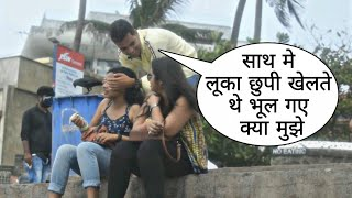 Purana Friend Hu Aapka Bhul Gye Kya Prank On Cute Girl In Mumbai By Desi Boy With Twist