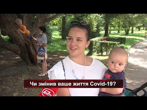ТРК РИТМ: Опитування: Чи змінив ваше життя Covid-19?