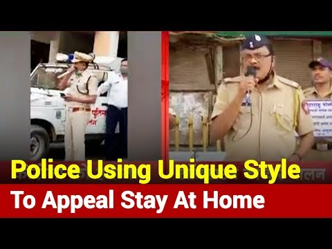 Police Uses Unique Style To Appeal People To Stay At Home | News Nation