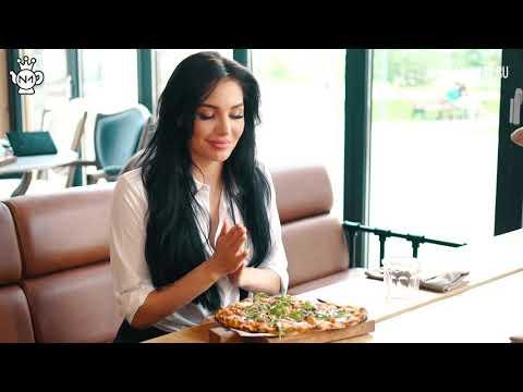 Новое меню пиццы в Чайхоне №1