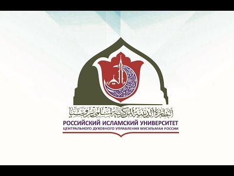 2 урок_Изучение хадисов